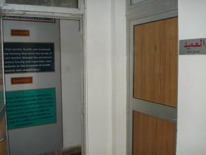 مكتب العمادة