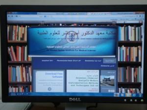 قسم المكتبات - المكتبة الالكترونية - على الانترنت