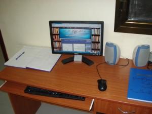 قسم المكتبات - المكتبة الالكترونية