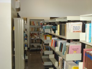 قسم المكتبات - المكتبة الورقية