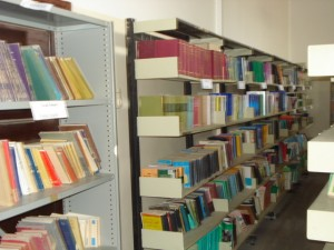 قسم المكتبات - المكتبة الورقية1
