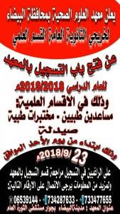 img-20180922-wa0026