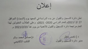 ٢٠٢١٠٢٢٢_١٩٢٨٥٨
